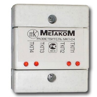Разветвитель трубок МЕТАКОМ MKT-D4