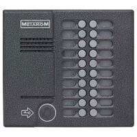 МЕТАКОМ МК20.2-RFE