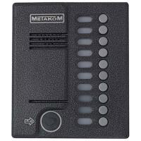 METAKOM MK10.2-RFЕ