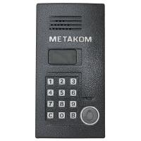 MK2012-RFE