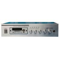 MP3-50U